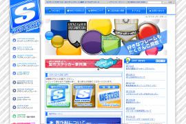 製品受注(BTO)サイト