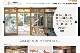 住宅建設工務店関連ウェブサイト制作